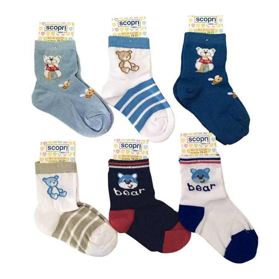 6 Paia calzini corti neonato in cotone leggero PRISCO